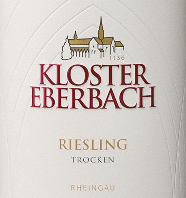 Riesling trocken 2019 - Kloster Eberbach von Weingut Kloster Eberbach