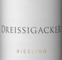 Vorschau: Riesling trocken 2020 - Dreissigacker