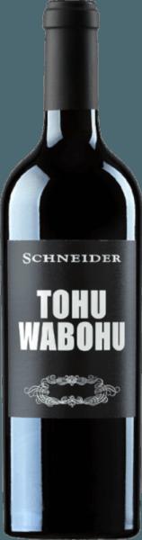Tohuwabohu 2017 - Markus Schneider