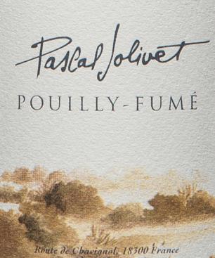 Pouilly Fumé AOC 2019 - Pascal Jolivet von Pascal Jolivet