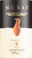 Vorschau: Noras Cannonau di Sardegna DOC 2017 - Cantina di Santadi