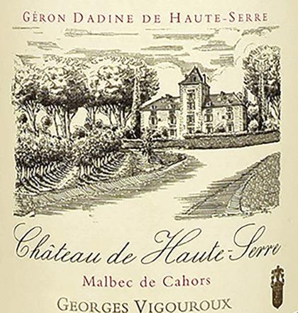 Château de Haute-Serre Géron Dadine Cahors AOC 2016 - Georges Vigouroux von Georges Vigouroux