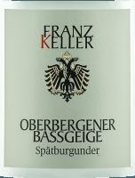 Vorschau: Oberbergener Bassgeige Spätburgunder 2019 - Weingut Franz Keller