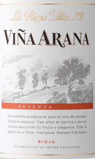 Viña Arana Reserva DOCa 2011 - La Rioja Alta von La Rioja Alta