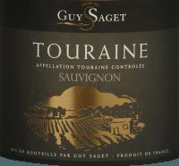 Preview: Sauvignon Touraine AOC 2019 - Guy Saget