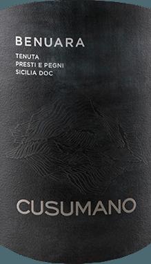 Benuara Terre Siciliane IGT 2017 - Cusumano von Cusumano