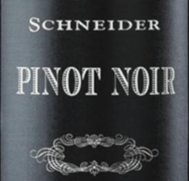 Pinot Noir 2016 - Markus Schneider von Weingut Markus Schneider