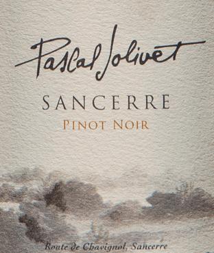 Sancerre Rosé 2019 - Pascal Jolivet von Pascal Jolivet