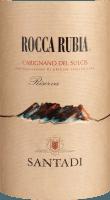 Vorschau: Rocca Rubia Riserva Carignano del Sulcis DOC 2017 - Santadi