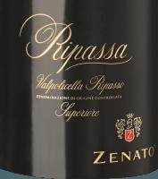 Preview: Ripassa Valpolicella Ripasso Superiore DOC 2017 - Zenato