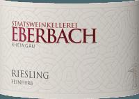 Vorschau: Riesling feinherb 1,0 l 2019 - Eberbach