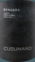 Vorschau: Benuara Terre Siciliane IGT 2017 - Cusumano