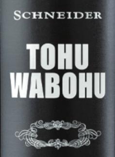 Tohuwabohu 2016 - Markus Schneider von Weingut Markus Schneider