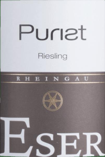 Purist Riesling trocken 2019 - Weingut Eser von Weingut Eser