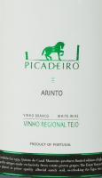 Preview: Picadeiro Arinto 2019 - Quinta do Casal Monteiro
