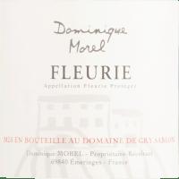 Preview: Fleurie AOC 2017 - Domaine de Gry-Sablon