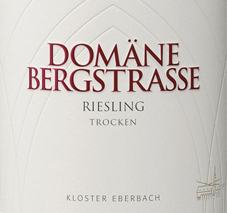 Riesling trocken 1,0 l 2018 - Domäne Bergstraße - Kloster Eberbach von Weingut Kloster Eberbach