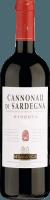Cannonau di Sardegna Riserva DOC 2017 - Sella & Mosca