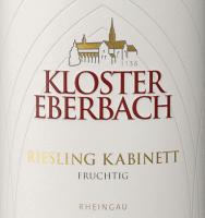 Vorschau: Riesling Kabinett fruchtig 2018 - Kloster Eberbach